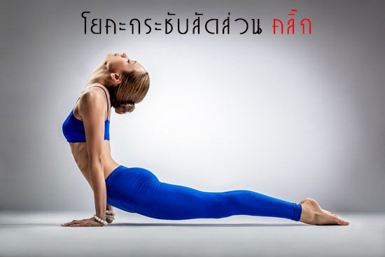 yogan546